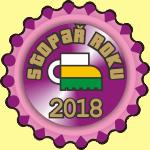 Stopař roku 2018